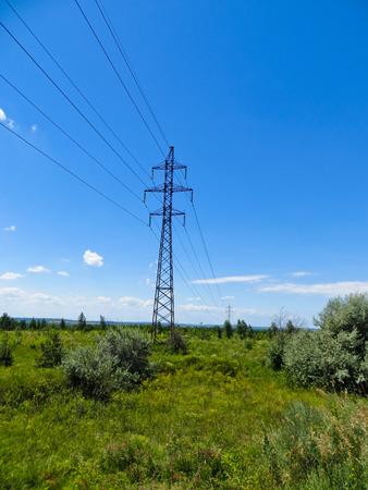 'power line': High voltage power line