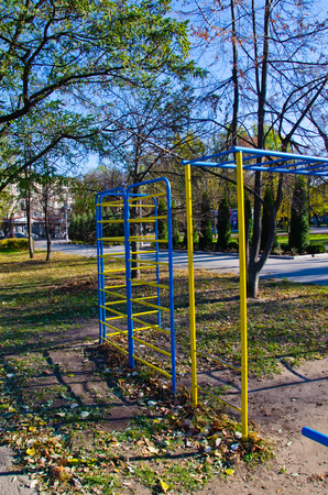 Horizontal bars on a sports ground in park Stock Photo
