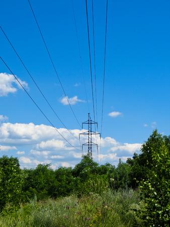 isolator: High voltage power line