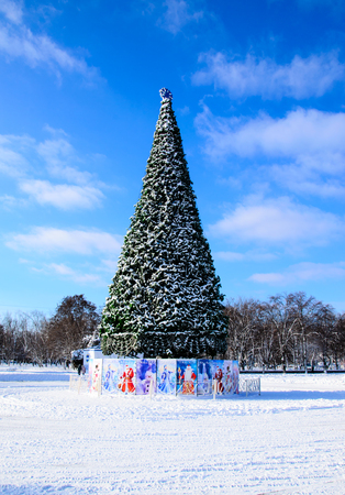 central square: Christmas tree on a central square of Kremenchug, Ukraine Stock Photo