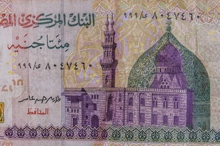Closeup of the egyptian two hundred pounds banknote 新聞圖片