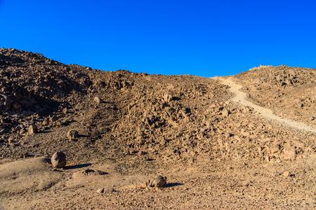 Mountains in Arabian desert not far from Hurghada city, Egypt Stock Photo