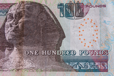 Closeup of the egyptian one hundred pounds banknote Stock Photo