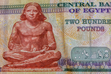 Closeup of the egyptian two hundred pounds banknote Stock Photo