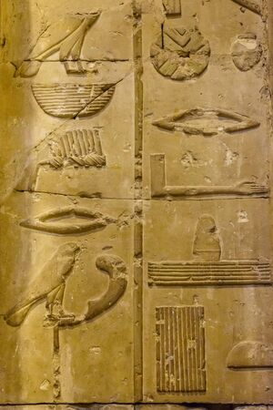 Egyptian ancient hieroglyphs on a stone wall Banque d'images - 124772387