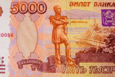 Closeup of russian five thousands rubles banknote 写真素材