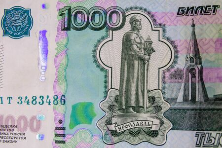 Closeup of russian one thousand rubles banknote