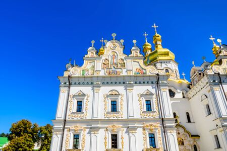 Dormition Cathedral on territory of Kiev Pechersk Lavra