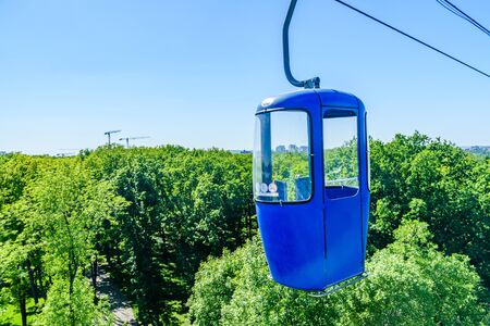 Cable car in Maxim Gorky Central Park for Culture and Recreation. Kharkov, Ukraine