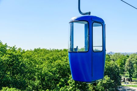 Cable car in Maxim Gorky Central Park for Culture and Recreation. Kharkov, Ukraine Stock Photo