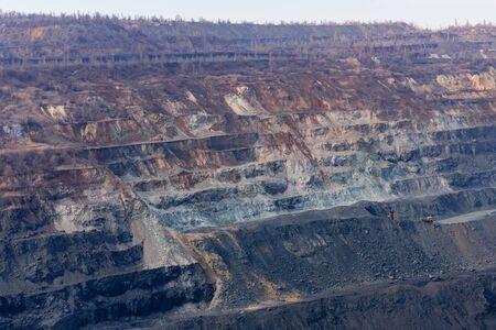 View on iron ore quarry in Ukraine 版權商用圖片