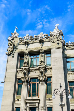 House with chimeras in Kiev, Ukraine. Art Nouveau building with sculptures of mythical animals was created by architect Vladislav Gorodetsky between 1901 and 1903.