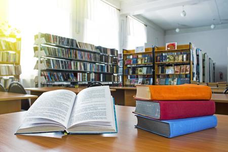 Les Livres de la Bibliothèque