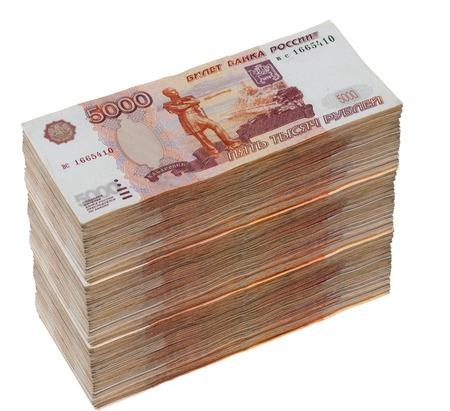 MILLION: Three million rubles are on white background.