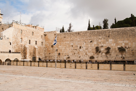 Wailing Wall, also named Western Wall or Kotel is world famous religious object. Stock Photo