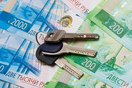 Keys are on bills with face value of 200 and 2000 rubles