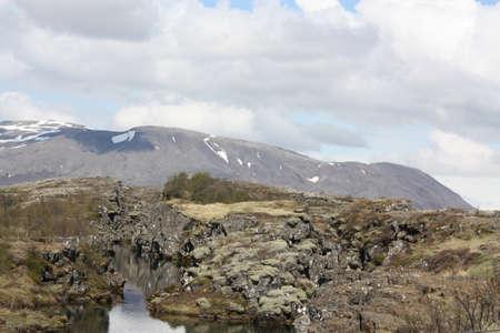 Iceland mountains Stock fotó