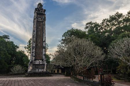 emperor: Tomb and gardens of Tu Duc emperor in Hue, Vietnam