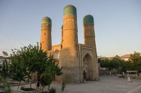 uzbekistan: Chor-Minor Madrassah, Bukhara, Uzbekistan