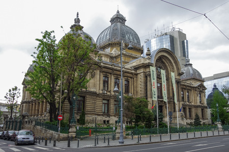 Bucharest, Romania- JUNE 09, 2014: CEC Bank (Casa de Economii si Consemnatiuni) Downtown Bucharest On Victory Street. Founded in 1864 it is a state-owned Romanian banking institution.