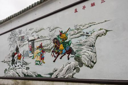 ホイアン、ベトナム - 2015 年 1 月 7 日: でホイアン クアンナム Trieu 寺 (広東会館)、ホイアンの壁の彫刻、ベトナム