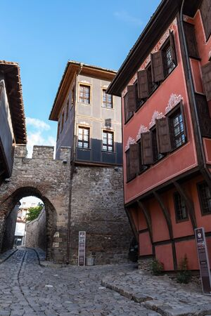 Plovdiv, Bulgaria - May 7, 2019: Hisar Kapia - Ancient Gate in Plovdiv old town