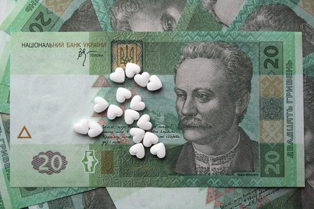ukranian: Buy Drugs, cost of drugs, pills and ukranian money