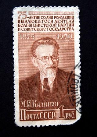 lenin: Vintage Soviet post stamp Mikhail Kalinin Stock Photo
