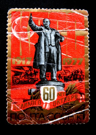 named person: Vintage Soviet post stamp Lenin Stock Photo