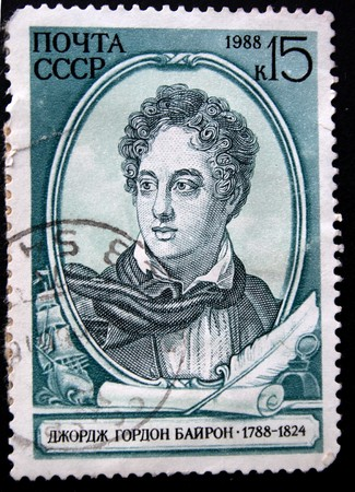 byron: Vintage Soviet post stamp  Scotish poet Byron Stock Photo