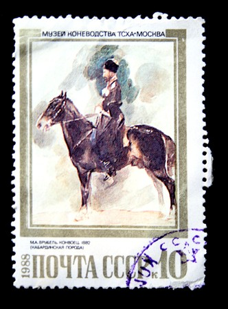 Vintage Soviet post stamp Horse of Kabardian Breed on paint by artist Vrubel photo