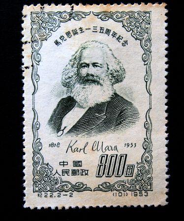 Vieux timbre. 1953. Chine. Karl Marx Banque d'images - 5300767