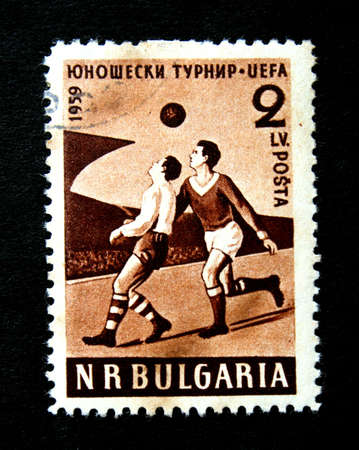 postmail: Old stamp.1959.Bulgarie. UEFA football championatship beetwen youngers