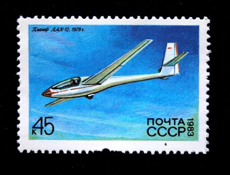 postmail: stamp printed by USSR show soviet gilder LAK-12, stamp from serie of 5 stamps circa 1985 Stock Photo