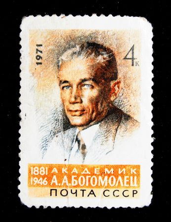 physiologist: A stamp printed in the USSR show academist Alexander Bogomolets The physiologist, the president of the Academy of sciences of Ukraine, vice-president of the Academy of sciences of the USSR and Academy of Medical Sciences of the USSR circa 1971