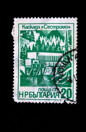 A stamp printed in Bulgaria shows Hidro electric power station Sestrimo circa 1980s photo