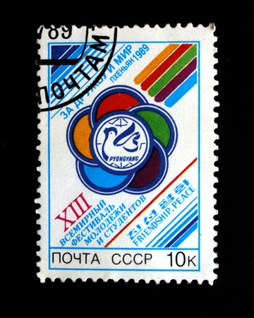 A stamp printed in USSR devoted International festival of younth in Pyongyang (North Korea)  photo