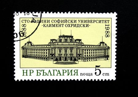 named: A stamp printed in Bulgarie devoited 100 annivesary of Sofia Univercity named Kliment Okhridsky shows building of univercity circa 1957