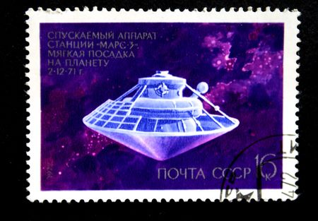 astronautics: A stamp printed in the USSR shows space ship, one stamp from series Day of astronautics, Stock Photo