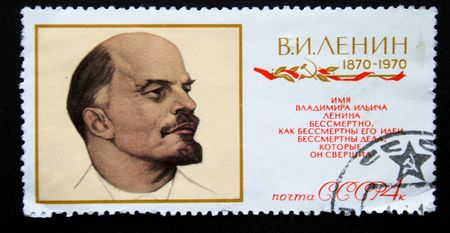 lenin: A stamp printed in USSR shows Lenin circa 1970