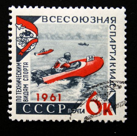 speedboats: A stamp printed in the USSR devoted Games of the USSR by technical kinds of sports, shows speedboats, circa 1961