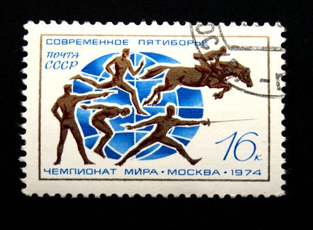 pentathlon: A stamp printed in the USSR devoted the World championship of Modern pentathlon in Moscow, shows sportsmans, circa 1974