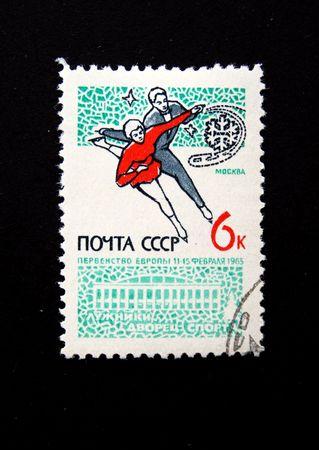 superiority: : Un sello imprimido en la Uni�n Sovi�tica dedicado la superioridad de la Europa de patinaje art�stico en Mosc�, alrededor del a�o 1967