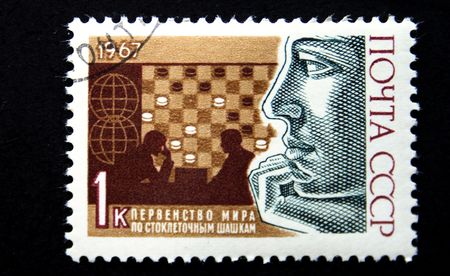 superiority: A stamp printed in the USSR devoted Superiority of the world on salta, circa 1967