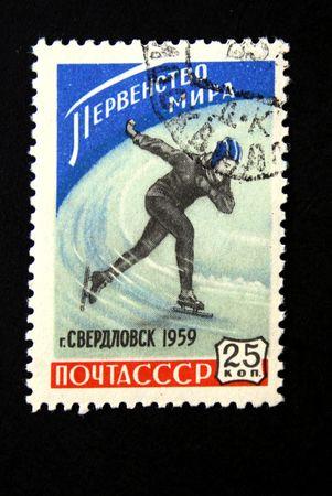 superiority: Un sello imprimido en la URSS muestra patinador, dedicado a la superioridad del mundo sobre patines en Sverdlovsk, Rusia, alrededor de 1959