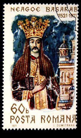boyar: A stamp printed in Romania shows Neagoe Basarab, circa 1971