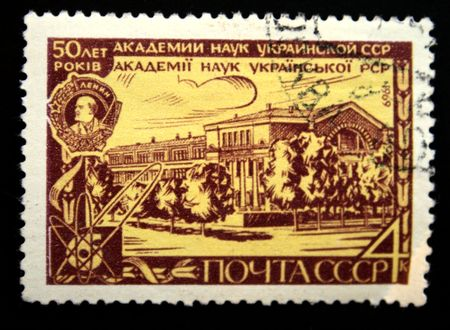 ukranian: A stamp prunted in the USSR shows Building of Ukranian Natinal Academy of Science, circa 1969