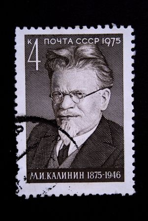 mikhail: A stamp printed in the USSR shows Mikhail Kalinin, circa 1975 Stock Photo