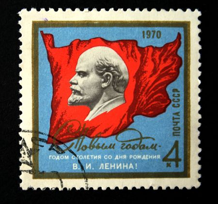 named person: A stamp printed in USSR shows Lenin, circa 1970. Stock Photo