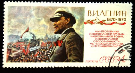 lenin: A stamp printed in USSR shows Lenin circa 1970.